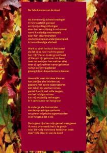 Gedicht met achtergrond