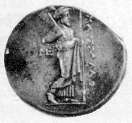 Coin with Zeus carrying a Labrys over his shoulder