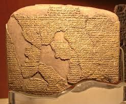 Peace Treaty found at Hattusa, Anatolia