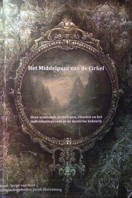 Cover van het boek van Serge. van Heel: Het middelpunt van de cirkel.