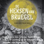 """Tentoonstelling """"De heksen van Bruegel"""", 19-09-15 t/m 31-01-16"""