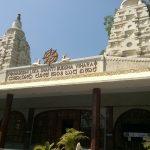 (Mahabodhi Loka Shanti Buddha Vihara, Bengaluru, Morgana 2017)